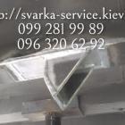 сварка-алюминия-11