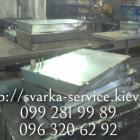 изготовление-баков-2