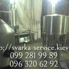 емкости-для-пивоварения 11