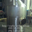 оборудование-для-производства-пива-12