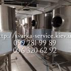 пивные-емкости-изготовление-3